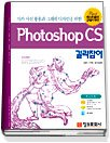 "<font title=""디카 사진 활용과 그래픽 디자인을 위한 Photoshop CS 길라잡이 (CD:1)"">디카 사진 활용과 그래픽 디자인을 위한 Ph...</font>"