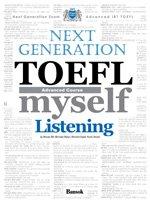 NEXT GENERATION TOEFL myself Listening - Advanced Course (����+MP3CD:1)