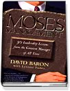 Moses on Management (Paperback)