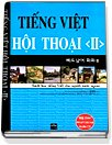 베트남어 회화 2 (CD:1)