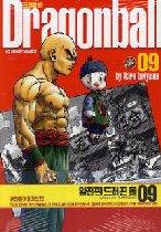 �巡�ﺼ Dragonball ������ 9