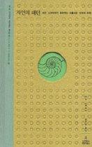 "<font title=""자연의 패턴 - 이언 스튜어트가 들려주는 아름다운 수학의 세계"">자연의 패턴 - 이언 스튜어트가 들려주는 ...</font>"