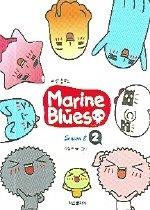 마린 블루스 시즌 2-2