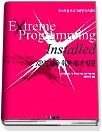 """<font title=""""eXtreme Programming Installed - XP 도입을 위한 실전 입문"""">eXtreme Programming Installed - XP 도입...</font>"""