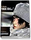3D Studio MAX R4.x++ (CD:1)