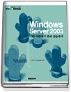 Windows Server 2003: �⺻ �̷п��� �� �ǽ�����