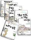 김소진 전집 세트 (전6권)