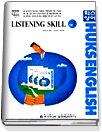 헉스잉글리쉬 LISTENING SKILL STEP 1