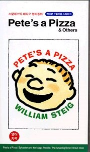 "<font title=""동화비디오 Pete"