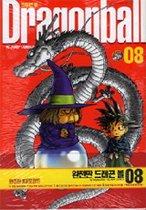 �巡�ﺼ Dragonball ������ 8
