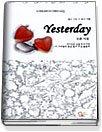 YESTERDAY (당신만을위한아주특별한선물5)