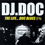DJ DOC(디제이 디오씨) 5집 - The Life...Doc Blues : 재발매