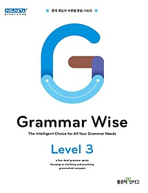 "<font title=""Grammar Wise Level 3 그래머 와이즈 레벨 3"">Grammar Wise Level 3 그래머 와이즈 레벨 ...</font>"