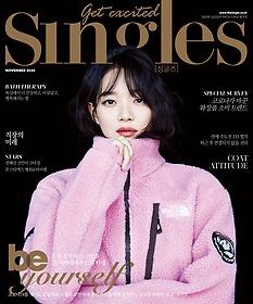 싱글즈 Singles (월간) 11월호 A형