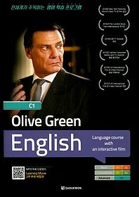 Olive Green English C1 (Advanced)