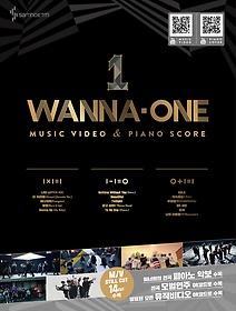 워너원 뮤직비디오 & 피아노 스코어