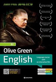 Olive Green English B2 (Intermediate)