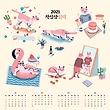 [웅진] 작심삼일력_포스터달력