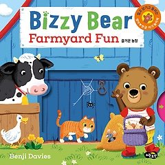"""<font title=""""비지 베어 즐거운 농장 Bizzy Bear Farmyard Fun"""">비지 베어 즐거운 농장 Bizzy Bear Farmyar...</font>"""
