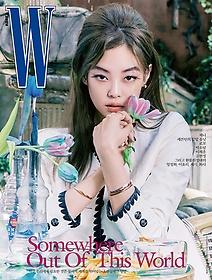 더블유 W (월간) 11월호 B형