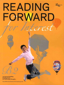 READING FORWARD for Interest B2