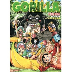 """<font title=""""ONE PIECE COLOR WALK 6 GORILLA 尾田榮一郞畵集 (コミック)"""">ONE PIECE COLOR WALK 6 GORILLA 尾田榮一...</font>"""