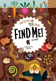 땅속 대탐험 FIND ME!