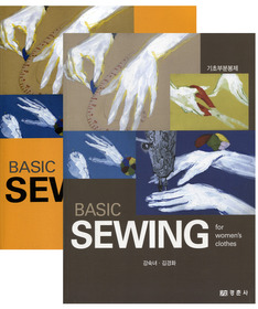"""<font title=""""BASIC SEWING for women"""