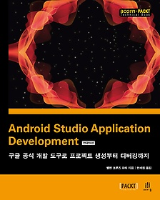 "<font title=""Android Studio Application Development 한국어판"">Android Studio Application Development ...</font>"