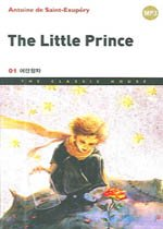 The Little Prince - �����