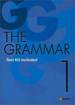 THE GRAMMAR 1 Test Kit included