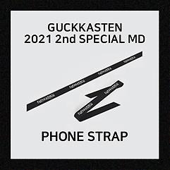 국카스텐 (Guckkasten) - PHONE STRAP [2021 2nd special MD]