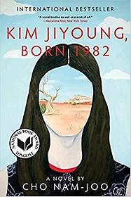 Kim Jiyoung, Born 1982 (Paperback)