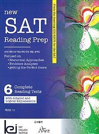new SAT Reading Prep