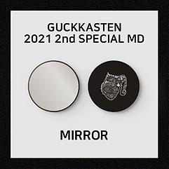 국카스텐 (Guckkasten) - MIRROR [2021 2nd special MD]