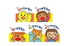 뽀뽀곰 성장놀이책 5권 세트