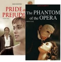 "<font title=""PRIDE AND PREJUDICE+THE PHANTOM OF THE OPERA 세트 "">PRIDE AND PREJUDICE+THE PHANTOM OF THE O...</font>"