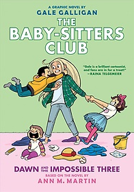 The Baby-sitters Club 5 (Hardcover)