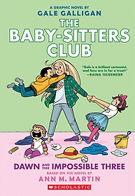 The Baby-sitters Club 5 (Paperback)
