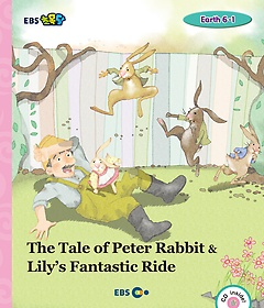 "<font title=""[EBS 초등영어] EBS 초목달 The Tale of Peter Rabbit & Lily"
