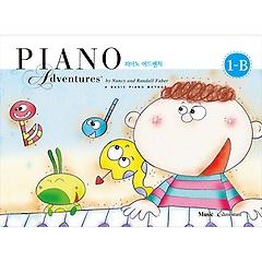 피아노 어드벤처 1-B (올인원)