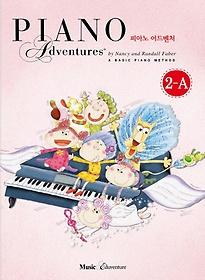 피아노 어드벤처 2-A (올인원)