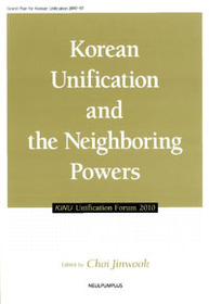 """<font title=""""Korean Unification and the Neighboring Power"""">Korean Unification and the Neighboring P...</font>"""