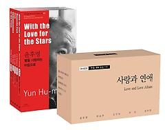 바이링궐 에디션 한국 대표 소설 110 - 5