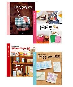 에코 선물 포장 + 종이 접기 소품 + 핸드메이드 팬시용품 + 귀여운 종이오리기