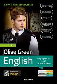Olive Green English B1 (Intermediate)