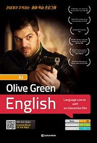 Olive Green English A2 (Basic)