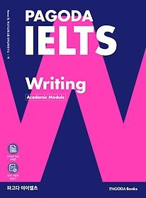 "<font title=""파고다 아이엘츠 라이팅 PAGODA IELTS Writing"">파고다 아이엘츠 라이팅 PAGODA IELTS Writ...</font>"