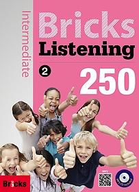 Bricks Listening Inter 250-2