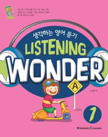 LISTENING WONDER 1